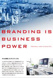 BRANDING IS BUSINESS POWER