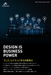 DESIGN IS BUSINESS POWER
