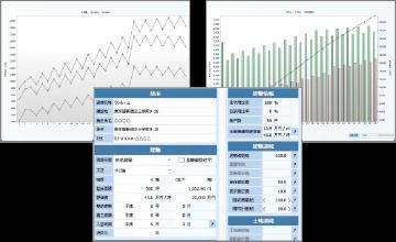 ソフトウェア参考画面