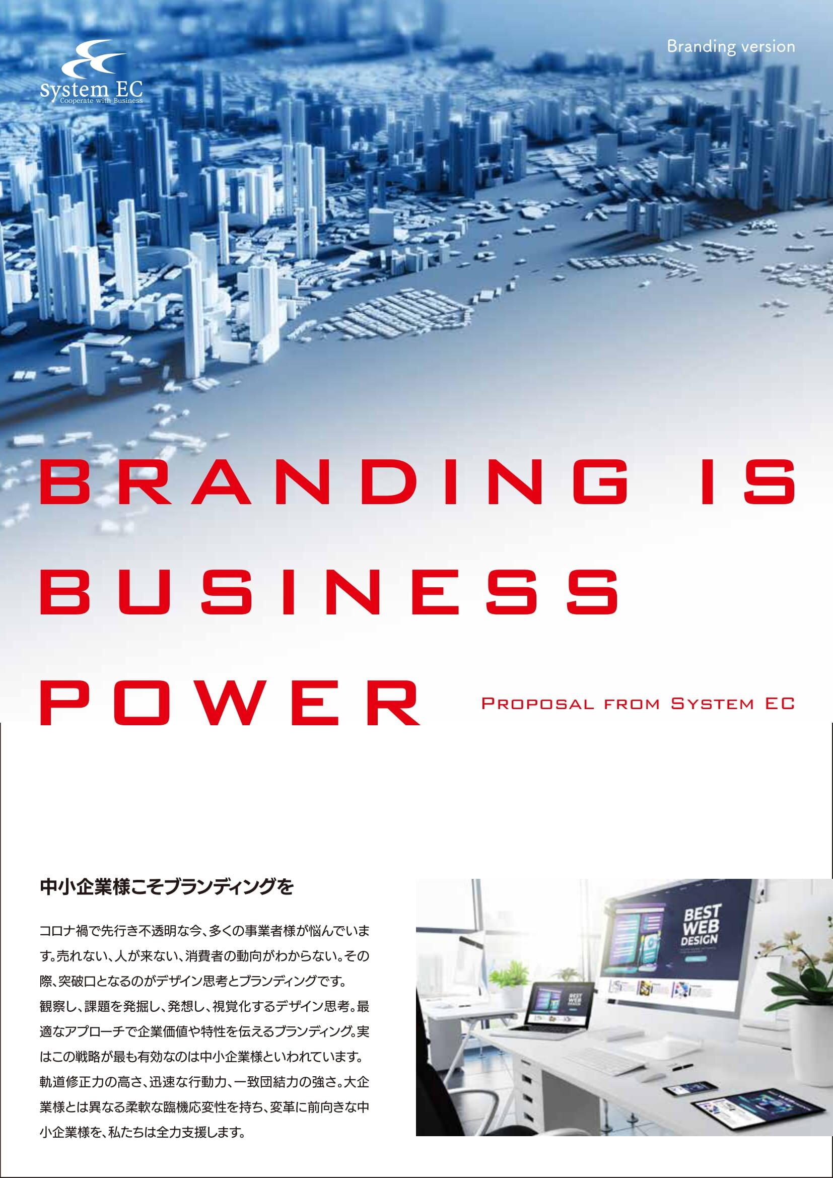 branding_flyer-1.jpg